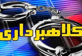 دستگیری فردی که کارتهای بانکی را برای سایتهای شرط بندی اجاره میداد