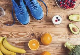 اصول تغذیه ورزشی