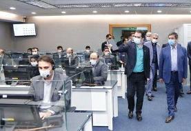 سامانه ارتباطات مردمی بانک مرکزی افتتاح شد