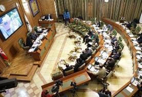 بحثها درباره لایحه اصلاح ساختار سازمانی شهرداری تهران   درخواست شهردارتصویب نشد