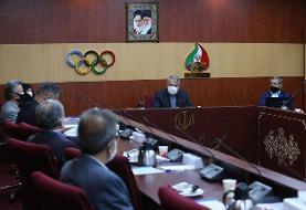 تعویق یک هفتهای جلسه هیات اجرایی کمیته ملی المپیک/ حال صالحی امیری مساعد است