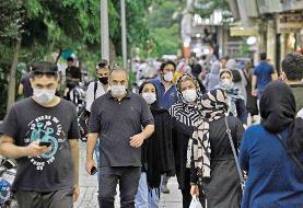 آمار کرونا در ایران هولناکتر شد؛ ثبت رکوردهای جدید | ۳۴۶ نفر دیگر جان باختند؛ شناسایی ۶۹۶۸ ...