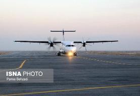 افزایش پروازهای خارجی و بین المللی+جزییات