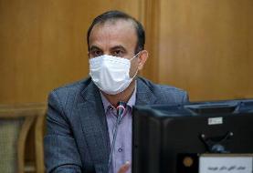 نیاز ضروری ۷۳۴ نفر از مجموعه شهرداری تهران به انسولین