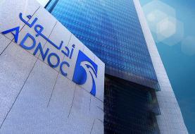 سرمایه گذاری ۱۲۲ میلیارد دلاری ابوظبی برای افزایش تولید نفت