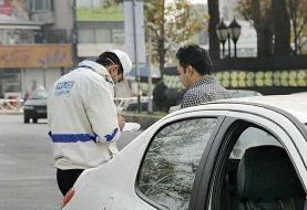 جریمه ۱۰۰ هزار تومانی برای فیلمبرداری به هنگام رانندگی