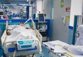 ویدئو   فوت ۵۰ درصد بیماران کرونا بستری در آیسییو   دارویی که مانع مرگ میشود