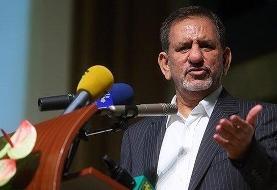 دستور فوری جهانگیری برای برخورد با عوامل برگزاری جشن در مشهد