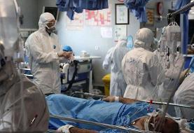 ویدئو | نهمین رکورد مرگ و میر کرونادر پایتخت | چندهزار بیمار کرونا در تهران بستری هستند؟ | آمار ...