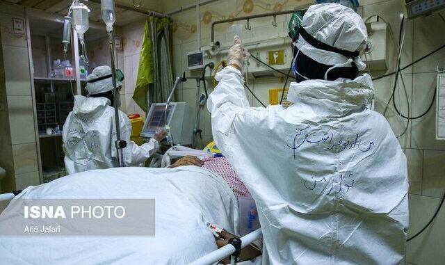 رکوردشکنی دوباره کرونا با فوت ۲۵۶ بیمار: ۴۶۷۱ بیمار در وضعیت وخیم