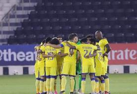النصر عربستان همچنان امیدوار به تغییر نظر AFC