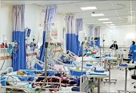 آمار جدید کرونا در ایران | شناسایی ۱۴۰۵۱ بیمار جدید | ۴۰۶ بیمار دیگر جان باختند | حال ۵۸۶۰ بیمار ...