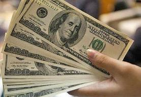 صرافی ملی نرخ دلار را دوباره کاهش داد | جدیدترین قیمت ارزها در ۶ آذر ۹۹