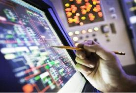کاهش ریسک مدیریت امنیت اطلاعات با نرمافزار محققان کشور