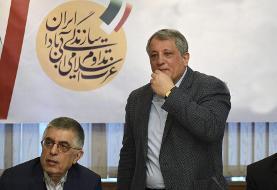 دو چهره اصلی کارگزاراناز انتخابات ریاست جمهوری کنار رفتند؛ گزینه جایگزین کیست؟ | بال راست ...