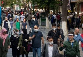 جدیدترین آمار کرونا در ایران | افزایش دوباره مبتلایان و جانباختگان | ۵۷۹۶ بیمار در آیسییو | ...