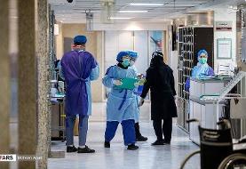 مصیبت تازه کرونا؛ نیمی از کادر درمان و پرسنل بیمارستانها با مشکلات روحی و روانی مواجه شدهاند