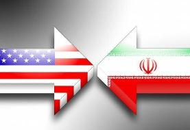 خشاب تحریمهای آمریکا علیه ایران خالی شد؟