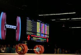 بحران فدراسیون جهانی وزنهبرداری به ضرر ورزش ایران