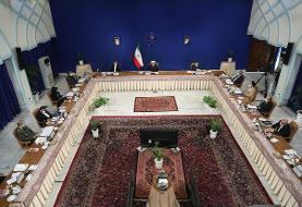 موادی از لایحه بودجه سال ۱۴۰۰ کل کشور بررسی و تصویب شد