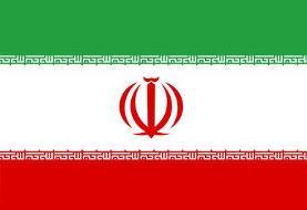 نامه ایران به مدیرکل دفتر سازمان ملل در وین در محکومیت ترور شهید فخریزاده