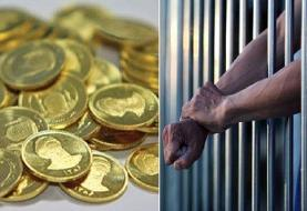 نوروزی: جای بدهکار در زندان نیست