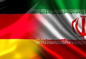 انتقاد ایران از آلمان به خاطر عدم پاسخگویی در قبال نقش این کشور در تسلیح شیمیایی رژیم صدام