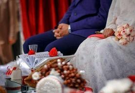 تاریخ لاکچری ۹۹.۹.۹ محدودیت فعالیت دفاتر ثبت ازدواج را از بین برد