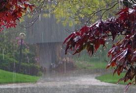 وضعیت فعالیت سامانه بارشی در آخرین روز هفته/کاهش محسوس دما