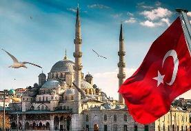 رشد اقتصادی قابل توجه ترکیه