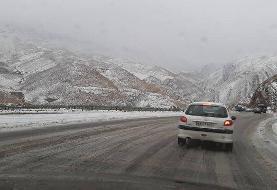 بارش برف و باران در محورهای ۱۳ استان