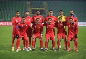 تیم ملی ایران بدون تغییر در رده ۲۹ جهان ماند