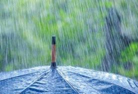 ورود سامانه بارشی جدید به کشور/وضعیت جوی آخر هفته
