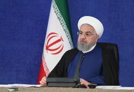 کنایه معنادار روحانی به نمایندگان مجلس: هول نشوید، عجله نکنید، موفقیت های دولت هم برای شما ...
