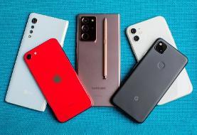 جدیدترین قیمت گوشی موبایل در ۱۲ آذر | از سامسونگ و هوآوی تا شیائومی و اپل