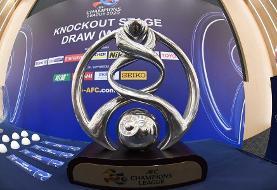 طرح جدید AFC از لیگ قهرمانان سال ۲۰۲۱ / فینال در شرق آسیا