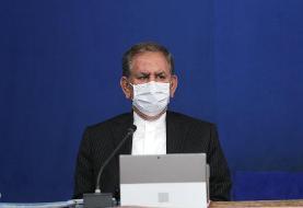 نامه مهم دولت به آیت الله جنتی | مجلس نباید در مسائل اجرایی دخالت کند