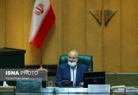 خلاصه مهمترین اخبار مجلس در روز ۱۲ آذر