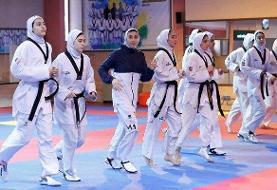 دور جدید تمرینات تیم ملی تکواندو یکشنبه آغاز می شود