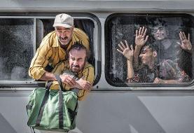 شیشلیک رسید، قاتل و وحشی جا ماند | اعلام فهرست نهایی فیلمهای جشنواره ...