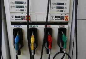 تلاش روسیه برای کنترل افزایش داخلی قیمت سوخت