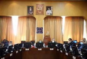 بررسی موضوع بیمه بیکاری در کمیسیون اجتماعی مجلس