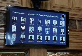 اعضای شورای شهر تهران به ابقای نام خیابان عطار نیشابوری رای دادند