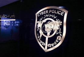 هشدار پلیس فتا در مورد پیامکهای جعلی توقیف خودرو