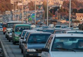ورود گردشگر و خودرو غیربومی به یک استان تا پایان اردیبهشت ۱۴۰۰ ممنوع!