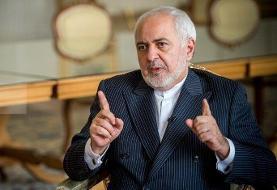 واکنش ظریف به ترور و شهادت محسن فخری زاده دانشمند کشورمان
