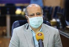 ویدئو | خیز کرونا در تهران شتاب گرفت | افزایش ۳ درصدی تعداد بستریها و کاهش مرخصشدهها در ۲۴ ...