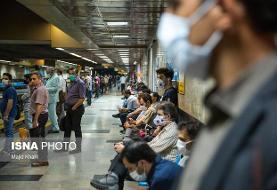 شرکت بهره برداری متروی تهران نیازمند حمایت و کمک های دولتی است