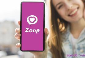 اپلیکیشن زوپ، مشاوره انلاین پزشکی را بهتر بشناسید