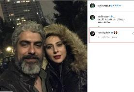 عکس: مهدی پاکدل با رعنا آزادیور ازدواج کرد! واکنش عاطفه رضوی